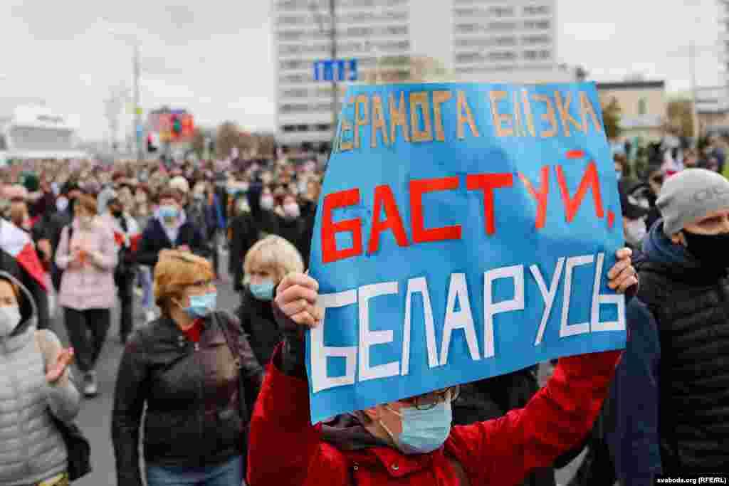 """Самый громкий марш"" 25 октября"