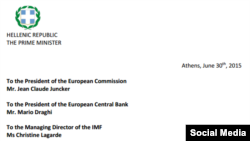 Письмо Алексиса Ципраса кредиторам, скан Financial Times