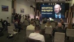 Что известно о соперниках Лукашенко на президентских выборах в Беларуси