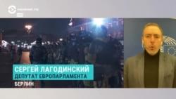 """""""Дополнительные точечные санкции"""": депутат Европарламента – о реакции на суд над Навальным"""