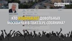 Интернет-армия Собянина: кто убеждает москвичей, что сносить пятиэтажки – правильно?