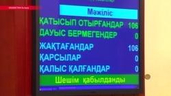 Новые правила работы журналистов в Казахстане: Мажилис принял спорный закон о СМИ