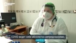 Репортаж из больниц в Киеве и Харькове, где лечат COVID-19