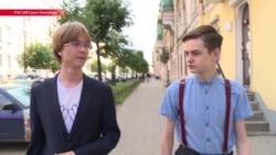 В Петербурге двух гимназистов лишили стипендии после акций протеста