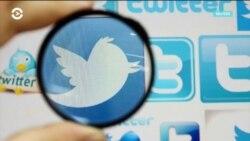 Америка: иск к Twitter в день счастья