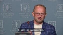 """Роман Безсмертный: """"Украина готова была провести обмен хоть сегодня"""""""