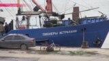 В Украине с прилавков исчезла хамса