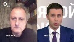 Андрей Колесников – о возможном содействии России в подавлении протестов в Беларуси