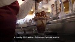 Как мороженое греческих иммигрантов прославилось на всю Америку