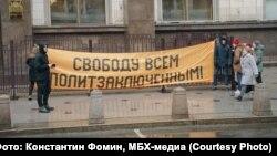 Протесты у здания Госдумы 3 февраля 2020 года. Фото: Константин Фомин, МБХ-медиа