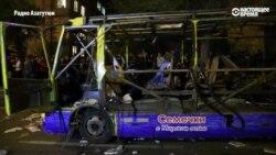 Взрыв автобуса в Ереване, погибли два человека
