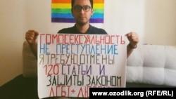 Гей-активист Шохрух Салимов