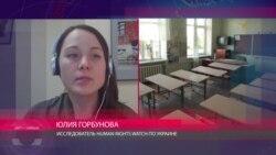 """Горбунова: """"Военные превращали школы в законные военные цели"""""""