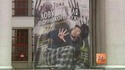 Донецкий драматический театр под обстрелами