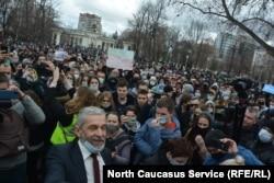 Акция протеста 31 января 2021 года в Краснодаре