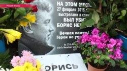 Мемориал на месте гибели Немцова разобрали в годовщину убийства