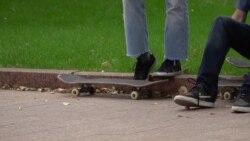 Пятое время года: война скейтбордеров