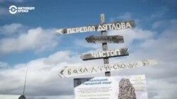 Неизвестная Россия: Ушма