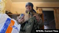 Татьяна Ромахина