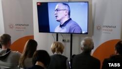 Онлайн пресс-конференция Михаила Ходорковского 9 декабря 2015 года