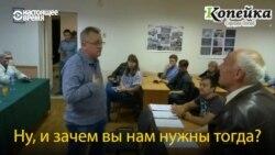 """В Подмосковье студенты МТУ выгнали агитатора """"Единой России"""""""