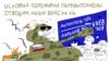 Сепаратисты взяли поселок Чернухино