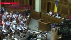 Чем заняты лишенные неприкосновенности украинские депутаты в перерывах между судами