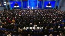 Голосование на пеньках и его последствия. Как обнулился Путин