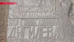 Нужен ли Новосибирску дом-музей Янки Дягилевой?