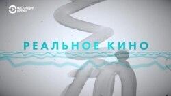 """""""Признаки жизни"""": Сегодня Зюзино, завтра – Россия"""