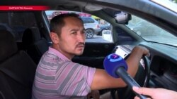 В Кыргызстане хотят запретить такси с правым рулем
