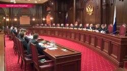 Конституционный суд пересмотрит дело российского активиста Ильдара Дадина