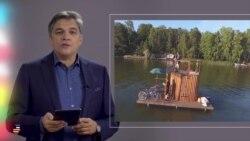 Балтия: скандальная реклама Вильнюса и баня как плавсредство