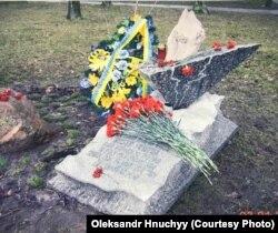 Памятник на месте самосожжения Олексы Гирныка