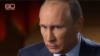 """Путин - CBS: """"Асаду противостоит не оппозиция, а террористы"""""""