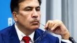 Саакашвили – о Зеленском и своем желании вернуться в Украину