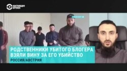 """Тумсо Абдурахманов – о """"признании"""" родственников в убийстве блогера Умарова"""