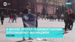 В Москве пропал таджикистанский оппозиционер Рахматджони Махмаджон