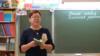 Эдиса Желденбаевна. Как педагог из Кыргызстана учит детей мигрантов в Екатеринбурге