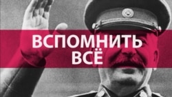 Декоммунизировать сознание: опыт России и Украины