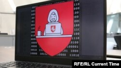 The logo of Belarus' Cyberpartisans hacker group features red and white, colors used by the Belarusian opposition.