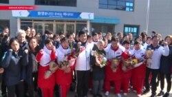 Северокорейские спортсмены приехали в Южную Корею готовиться к Олимпиаде
