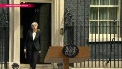 Премьер-министр Великобритании принесла соболезнования родным погибших во время теракта