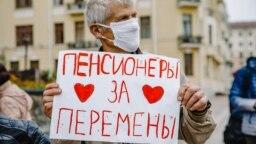Белорусские пенсионеры выходят на протесты против Лукашенко. Вот их истории