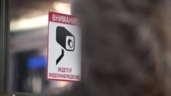 """""""Агора и """"Роскомсвобода"""" опубликовали доклад о свободе интернета в России"""
