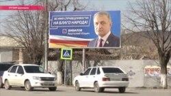 Что последует за референдумом в Южной Осетии? Грузия опасается аннексии региона Россией
