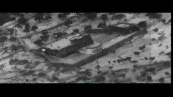 Пентагон опубликовал видео спецоперации по уничтожению Аль-Багдади
