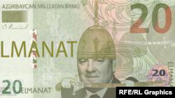 ELMANAT - Настоящее Время