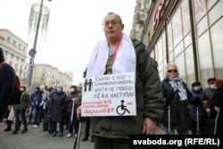 Участник марша. Минск, Беларусь, 5 ноября 2020 года