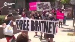"""""""Я просто хочу вернуть жизнь"""". Как Бритни Спирс годами пытается освободиться от опекунства отца"""